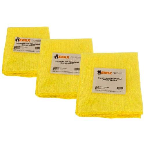 Полировальная микрофибра для автомобиля комплект 3шт. (желтая) REMIX RMX015.