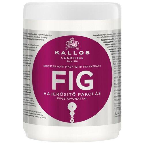 Купить Kallos KJMN Маска бустер для волос экстрактом инжира Fig, 1000 мл