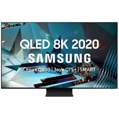 Фото - Телевизор QLED Samsung QE65Q800TAU 65 (2020), черный титан телевизор qled samsung the frame qe55ls03tau 55 2020 черный уголь