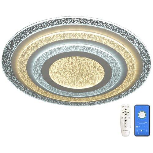 Люстра ЛасСветас 29761/132W WT LED