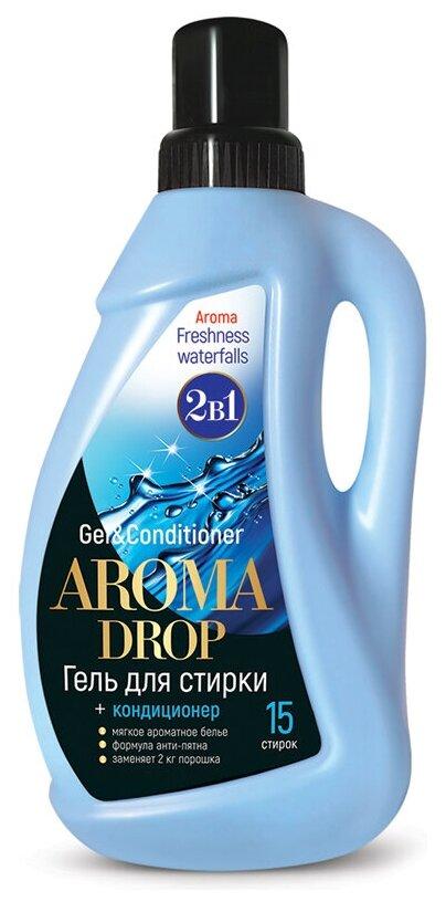 """Гель для стирки + кондиционер Aroma Drop """"Свежесть водопада. 2в1"""", 1л — купить по выгодной цене на Яндекс.Маркете"""