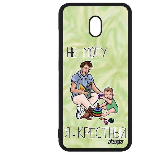 """Чехол для смартфона Redmi 8A, """"Не могу - стал крестным!"""" Повод Карикатура"""