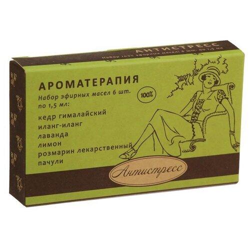 BOTAVIKOS набор эфирных масел Ароматерапия Антистресс, 9 млх 6 шт.