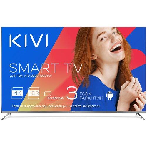 Телевизор KIVI 43UP50GR 43