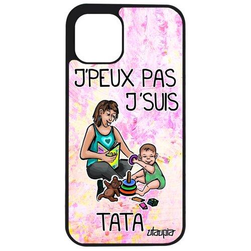 """Чехол на iPhone 12 pro max, """"Не могу - стала тетей!"""" Комикс Шутка"""