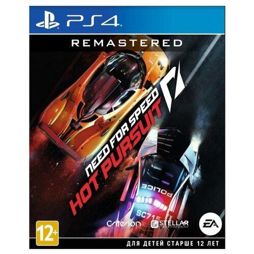 Игра для PlayStation 4 Need for Speed: Hot Pursuit Remastered, русские субтитры недорого