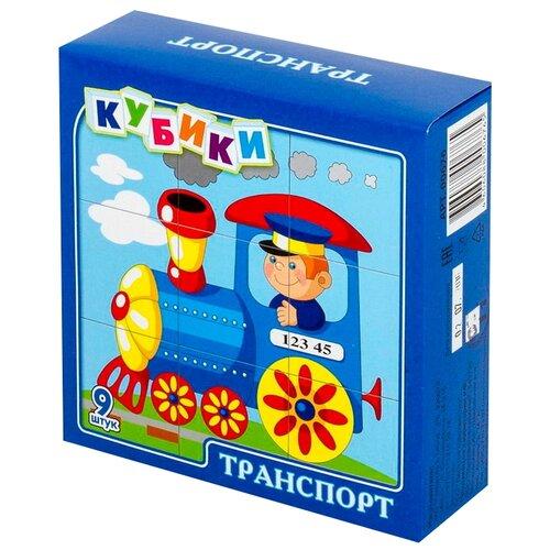 Купить Кубики пластиковые из 9 штук Транспорт , Десятое королевство, Детские кубики