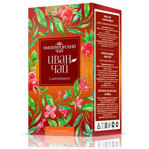 Чайный напиток травяной Императорский чай Иван-чай с шиповником в пакетиках, 20 шт. чай травяной родной иван чай с чабрецом душистый в пакетиках 25 шт