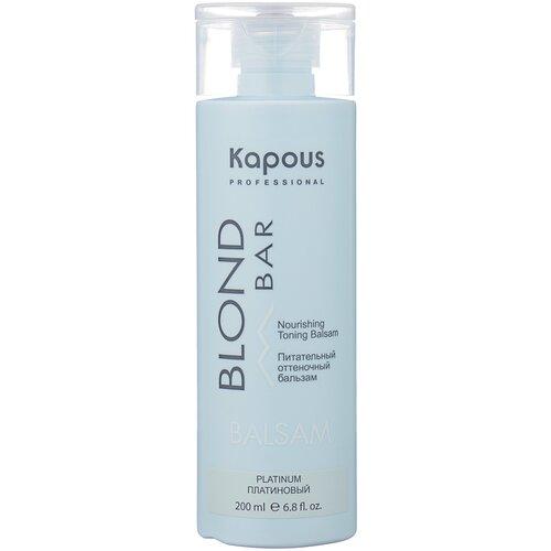 Купить Kapous Professional бальзам оттеночный Blond Bar Питательный Платиновый, 200 мл
