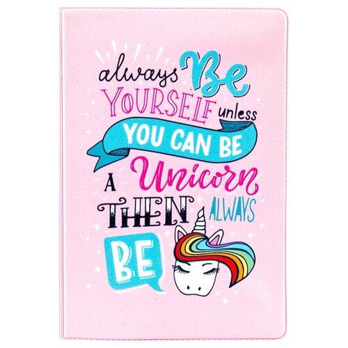 Обложка для паспорта MESHU Be unicorn, розовый