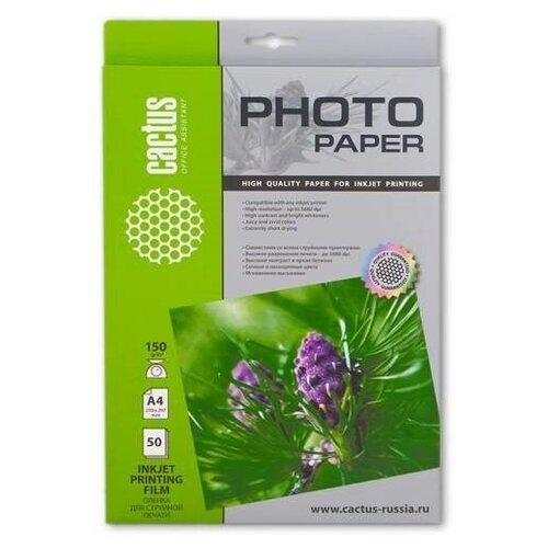 Фото - Пленка cactus A4 CS-FA415050 150 г/м² 50 лист., прозрачный бумага cactus a4 cs ma4170100 170 г м² 100 лист