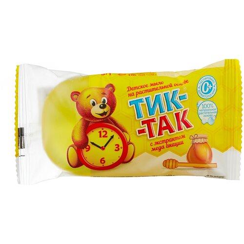 СВОБОДА Тик-Так Мыло детское с экстрактом мёда акации, 75 г недорого