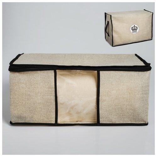 textura короб для хранения с крышкой 28 х 30 х 15 см home Короб для хранения с pvc-окном HOME, 30 х 45 х 20 см 4302989