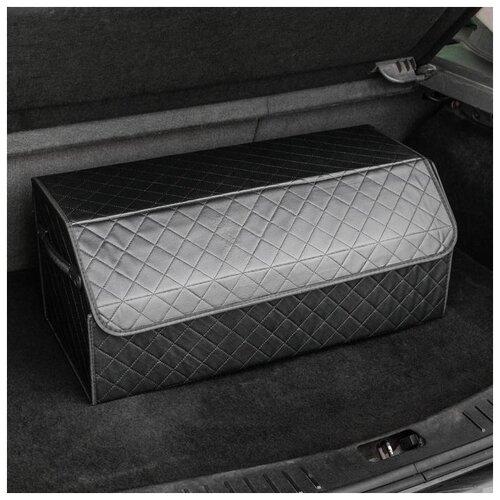 Саквояж в багажник автомобильный HT-090, 68х30х28 см, экокожа 5189692