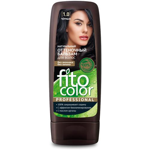Fito косметик оттеночный бальзам для волос Color Professional тон Черный 1.0, 140 мл fito косметик оттеночный бальзам для волос color professional тон платиновый блондин 10 1 140 мл