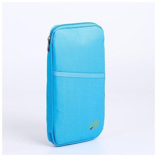 Косметичка-органайзер дор Одноцвет, 13*1,5*24см, отд на молнии, н/карман, голубой 5439676