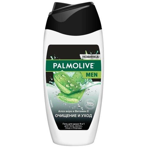 Фото - Гель для душа Palmolive MEN Очищение и Уход, 250 мл гель для душа 4 в 1 palmolive men очищение и перезагрузка 250 мл