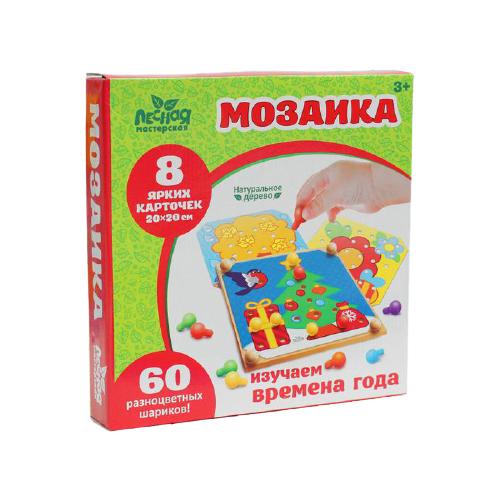 Лесная мастерская Мозаика Времена года (3678447)  - купить со скидкой