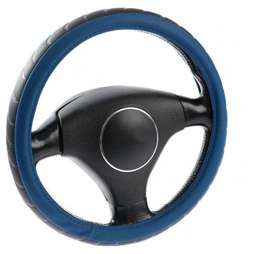 Оплётка на руль Lavita, размер М, синяя, ПВХ 2691573