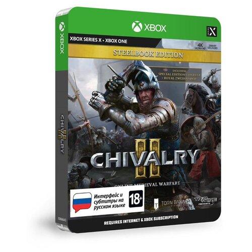 Игра для Xbox: Chivalry II Специальное издание (Xbox One / Series X)