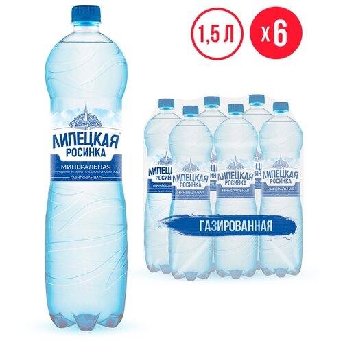 Фото - Вода минеральная природная питьевая лечебно-столовая Липецкая Росинка газированная, ПЭТ, 6 шт. по 1.5 л вода минеральная rudolfuv pramen природная лечебно столовая газированная пэт 12 шт по 0 5 л