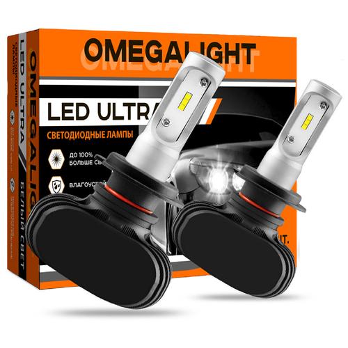 Лампа автомобильная светодиодная Omegalight Ultra OLLEDH27UL-2 H27 25W 2 шт.