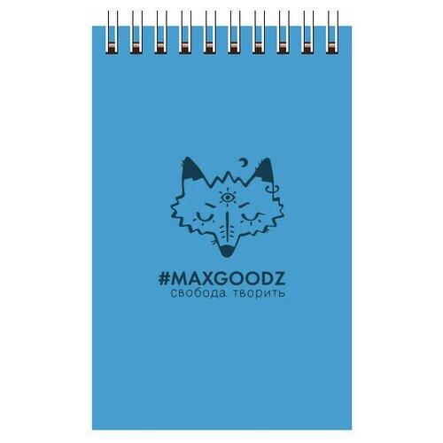 Купить Sandwich / 9×14 см / Голубой / Для маркеров и графики, MAXGOODZ, Альбомы для рисования