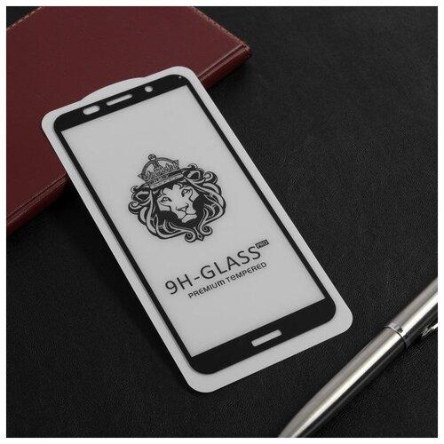 Защитное стекло Innovation 2D для Huawei Y5P/ Honor 9S полный клей чёрная рамка 5386769