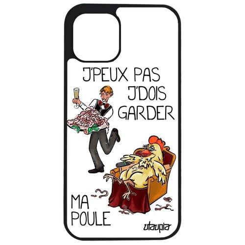 """Чехол на iPhone 12 pro max, """"Не могу - у меня курица!"""" Юмор Карикатура"""