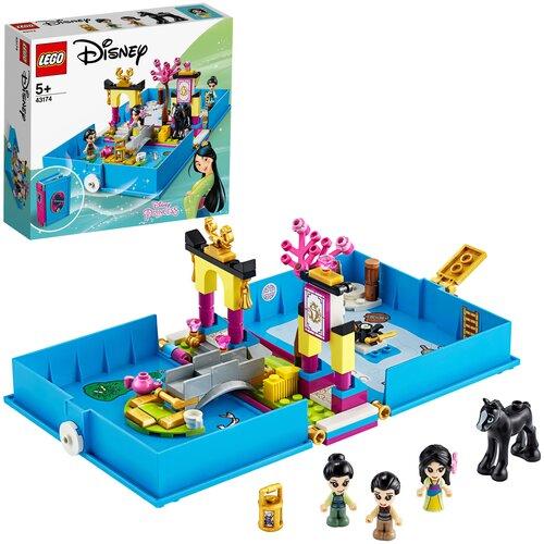 Конструктор LEGO Disney Princess 43174 Книга сказочных приключений Мулан конструктор lego disney princess 43176 книга сказочных приключений ариэль