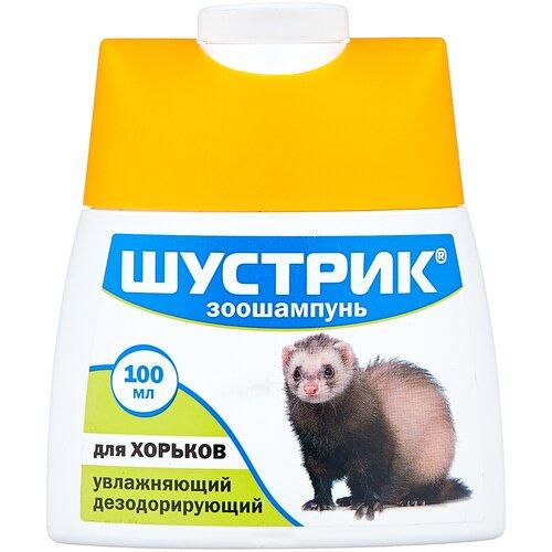 шустрик шустрик поливитамины для грызунов 20 мл Шампунь Шустрик для хорьков увлажняющий дезодорирующий 100 мл