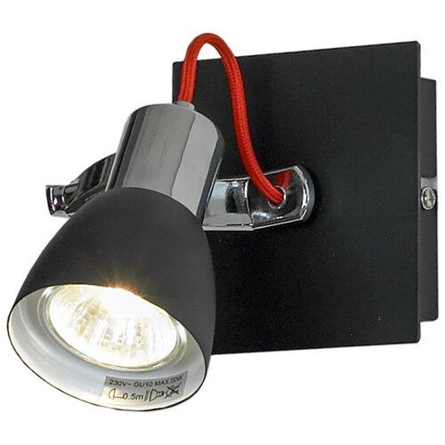 Спот Lussole Frontino LSL-7401-01, 50 Вт, 1 лампа недорого
