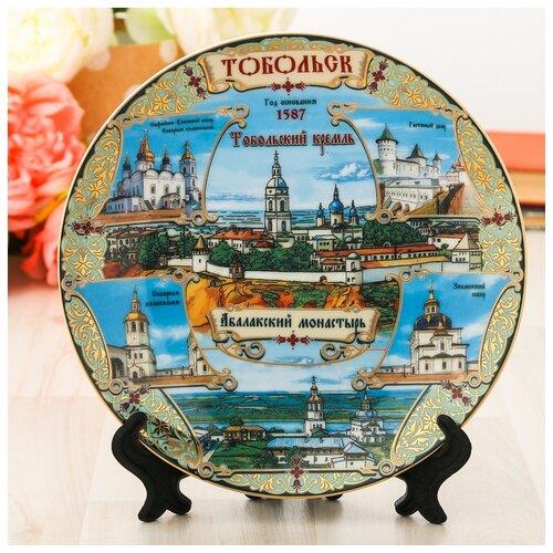 Тарелка керамика «Тобольск», 20 см 875938