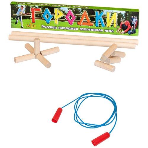 Набор спортивный: Городки (детская спортивная игра) 60 см. + Скакалка спортивная, Задира-Плюс