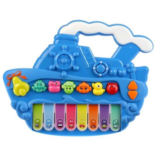 развивающая игрушка умка обучающее пианино м дружинина разноцветный Развивающая игрушка Умка Обучающее пианино - кораблик, синий