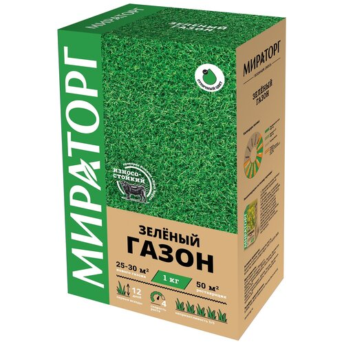 Семена газона Мираторг Зеленый газон 1кг