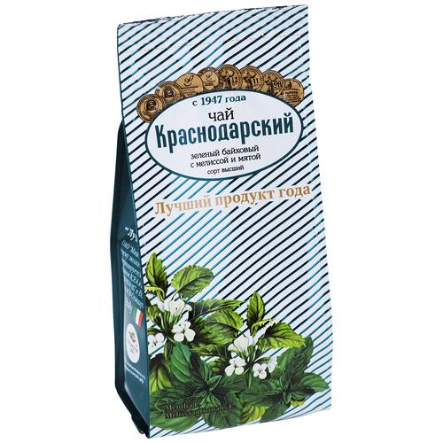 Чай Краснодарский зеленый с мелиссой и мятой 100г