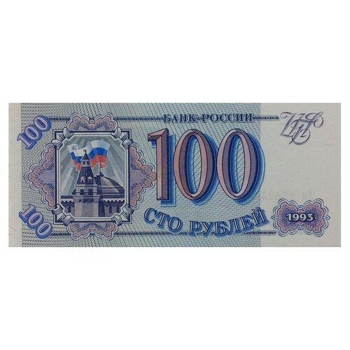 Банкнота Центральный банк Российской Федерации 100 рублей 1993 года