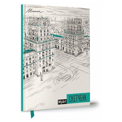 Купить Скетчбук Prof-Press Минск 21 х 14.8 см (A5), 100 г/м², 80 л., Проф-Пресс, Альбомы для рисования