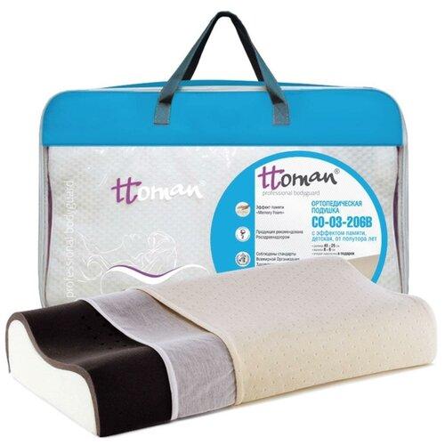 Подушка двухслойная (карбоновый слой с ионами серебра) детская Экотен CO-03-206B
