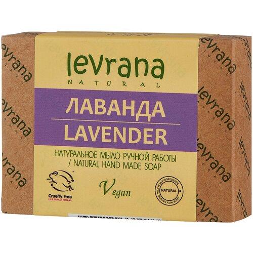 Купить Мыло кусковое Levrana Лаванда, 100 г