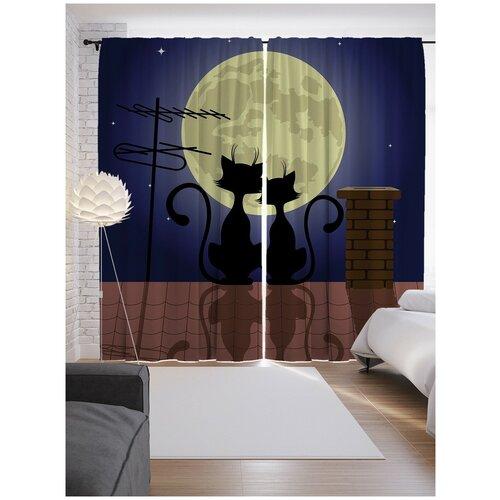 Фото - Портьеры JoyArty Коты на крыше смотрят на Луну на ленте 265 см (p-84492493) портьеры миртек madras на ленте 280 см d9480 кофе смолоком