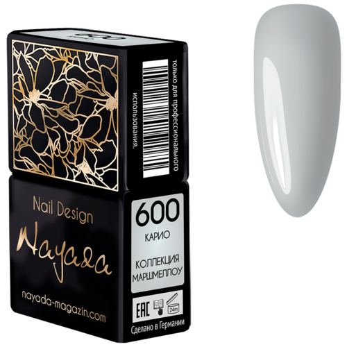 Гель-лак для ногтей Nayada Маршмеллоу, 12 мл, 600 Карио