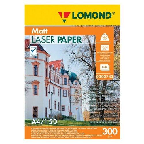 Фото - Бумага Lomond A4 0300743 300г/м2 150 лист., белый бумага canon zink zp 2030 3214c002 20 лист белый