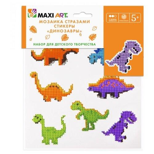 Maxi Art Мозаика стразами стикеры Динозавров (MT-KN0247-5)