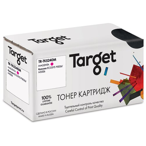 Фото - Тонер-картридж Target TK5240M, пурпурный, для лазерного принтера, совместимый тонер картридж target cf543a пурпурный для лазерного принтера совместимый