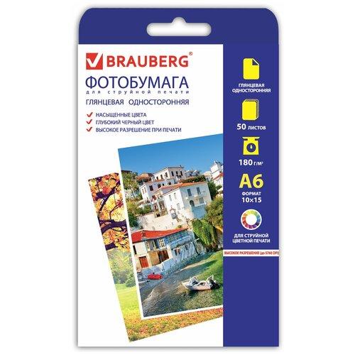 Фото - Бумага BRAUBERG А6 363124 180 г/м² 50 лист., белый бумага brauberg а4 362876 230г м² 50 лист