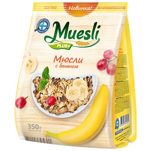 Фото - Мюсли Muesli plus с бананом, пакет, 350 г мюсли axa muesli crispy хрустящие медовые хлопья и шарики с тропическими фруктами коробка 270 г