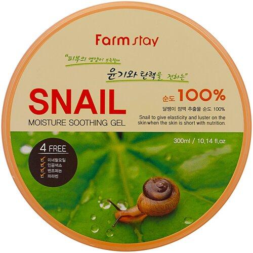 Гель для тела Farmstay многофункциональный смягчающий с муцином улитки Moisture Soothing Gel Snail, 300 мл гель для тела farmstay многофункциональный смягчающий с муцином улитки moisture soothing gel snail 300 мл