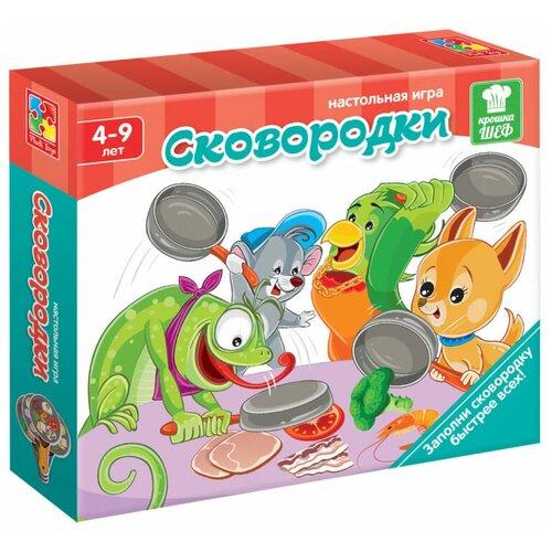 Фото - Настольная игра Vladi Toys Сковородки VT2309-09 настольная игра vladi toys мир машин